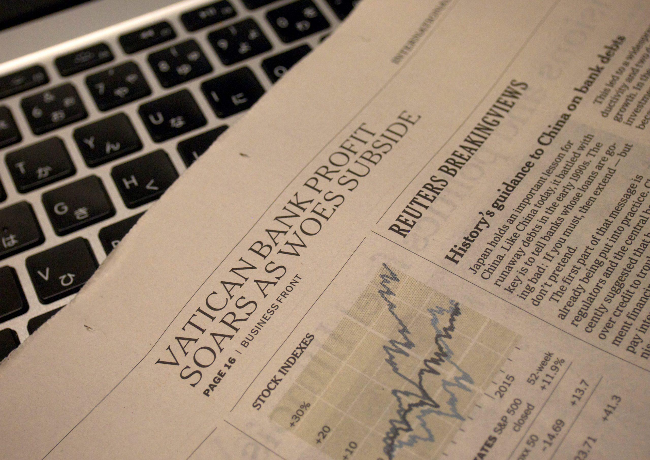 新聞で経済を確認する