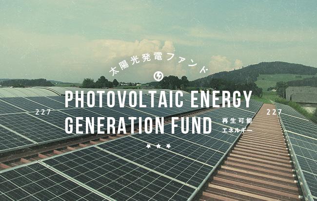 https://crowdbank.jp/img/fund/main/A00000829.jpg?ts=1515123527